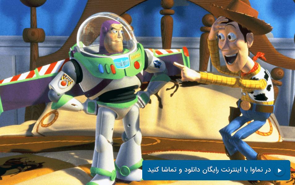 داستان اسباب بازی انیمیشن