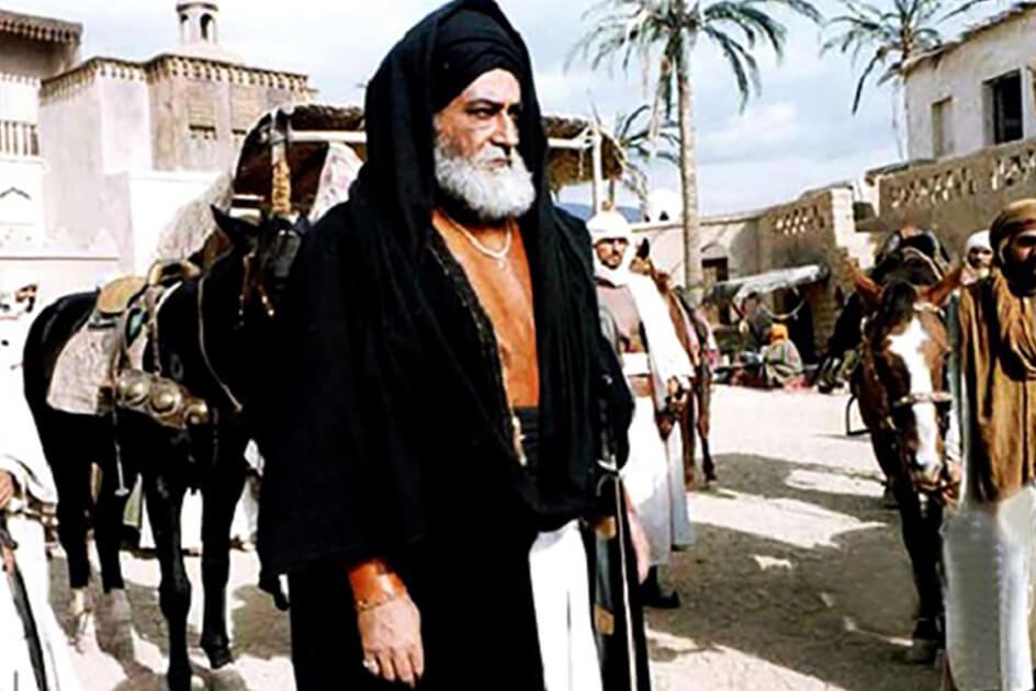 امام علی داریوش ارجمند