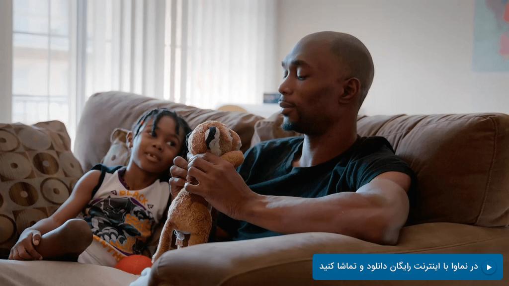 فیلم مستند باباها Dads به کارگردانی برایس دالاس هاوارد