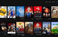 در آستانه پخش سریال دل از نماوا - معرفی بهترین سریال ایرانی نمایش خانگی تا آذر ۹۸