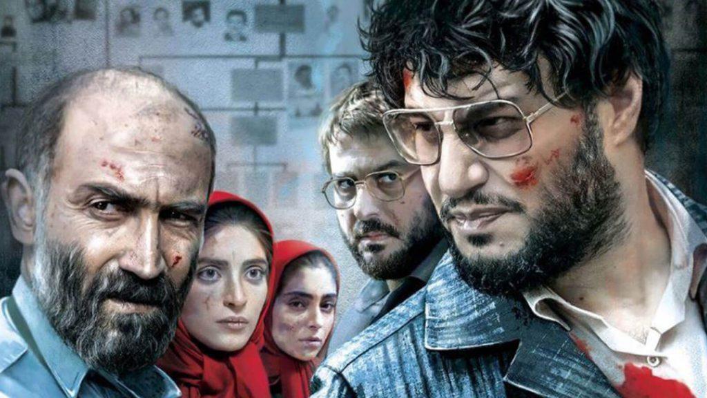 ماجرای نیمروز: رد خون - محسن کیایی