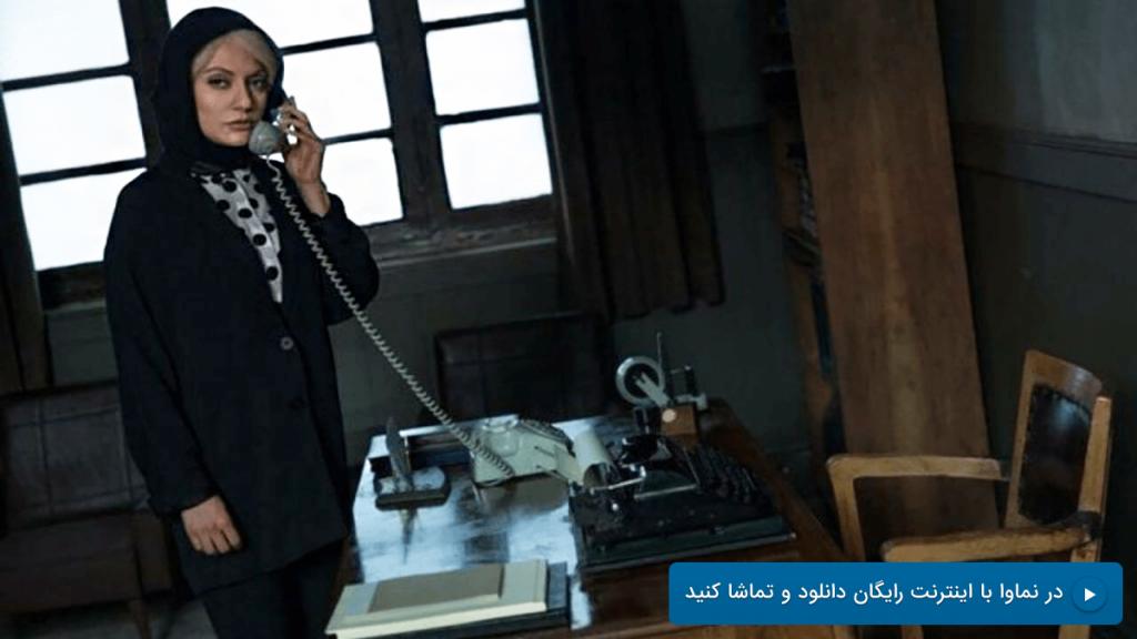 مهناز افشار در فیلمی از فریدون جیرانی