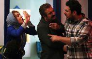 مرور فیلم های راه یافته به بخش نگاه نو سی و هشتمین جشنواره فیلم فجر