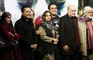 اکران ویژه فیلم جوکر با دوبله اختصاصی نماوا در پردیس چارسو