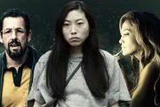 ۲۷ فیلم بینظیر که در اسکار ۲۰۲۰ نادیده گرفته شدند