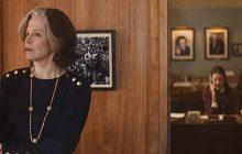 فیلم My Salinger Year، آغازکننده جشنواره بیناللملی فیلم برلین