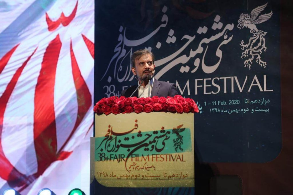 محمدرضا شهیدی فر