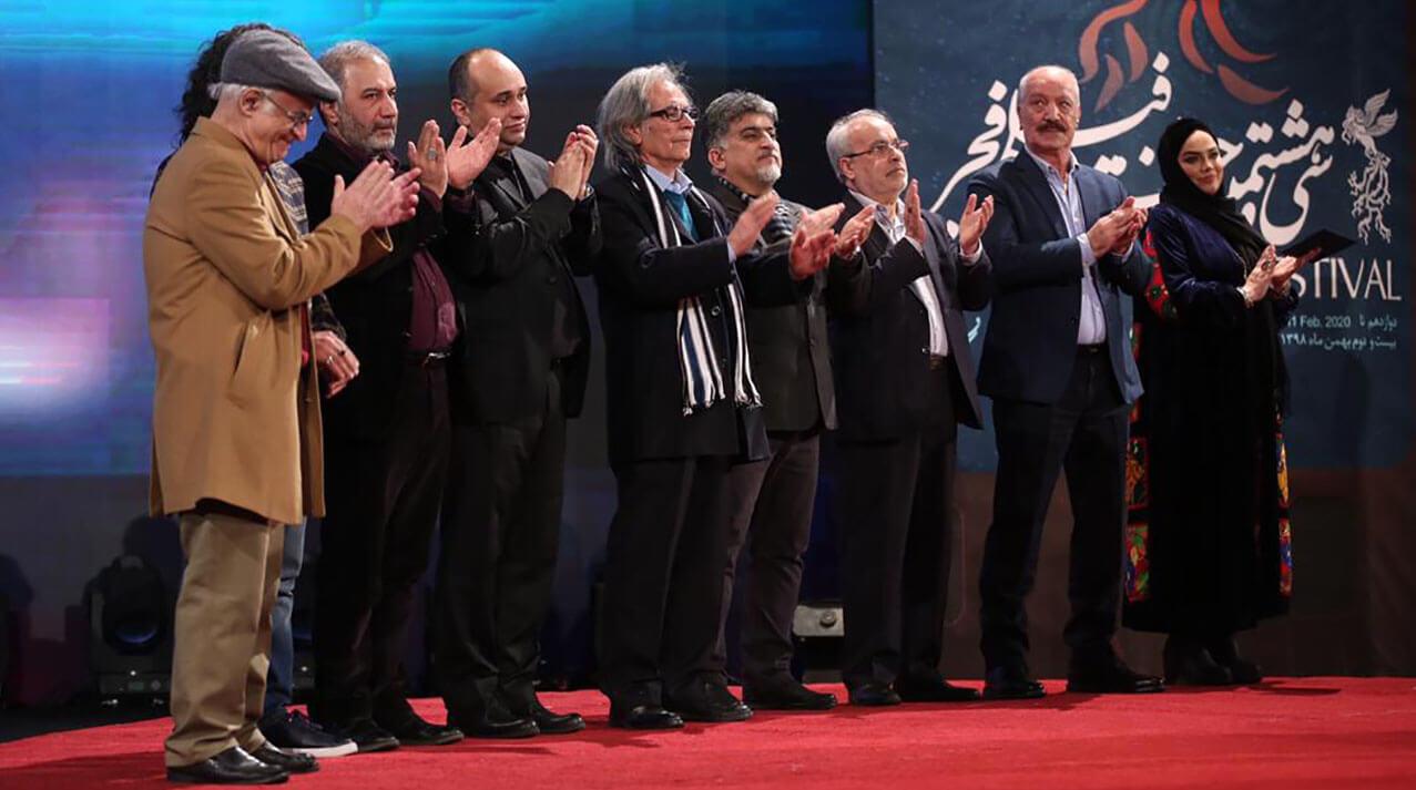 نگاهی به داوری سی و هشتمین جشنواره فیلم فجر