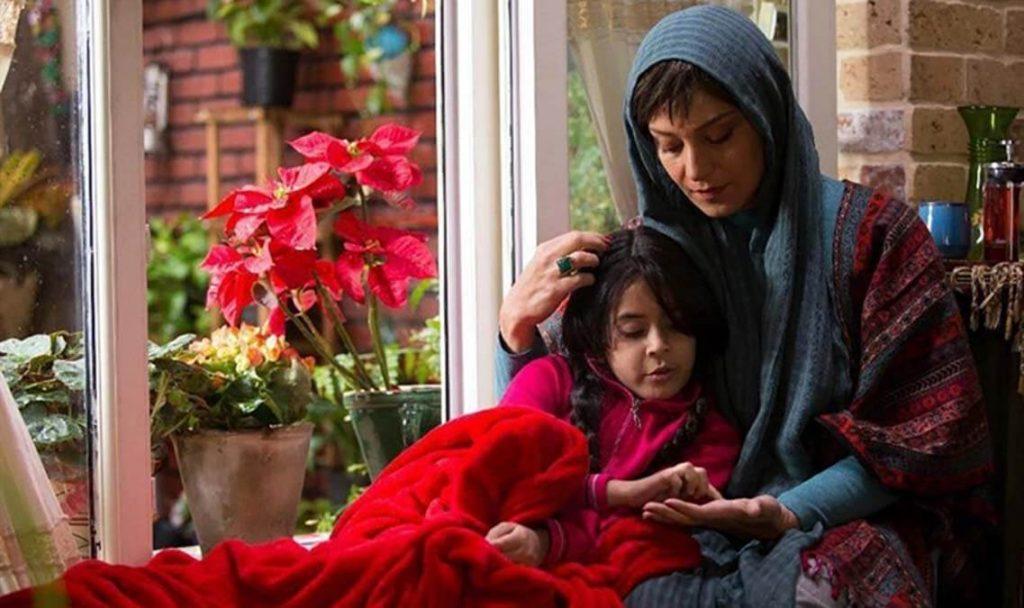 خداحافظ دختر شیرازی - مقدمی
