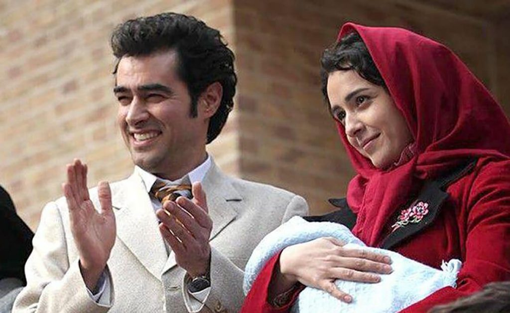 ترانه علیدوستی، شهاب حسینی -زوج