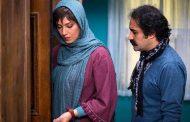 خداحافظ دختر شیرازی - سلام پسر آبادانی