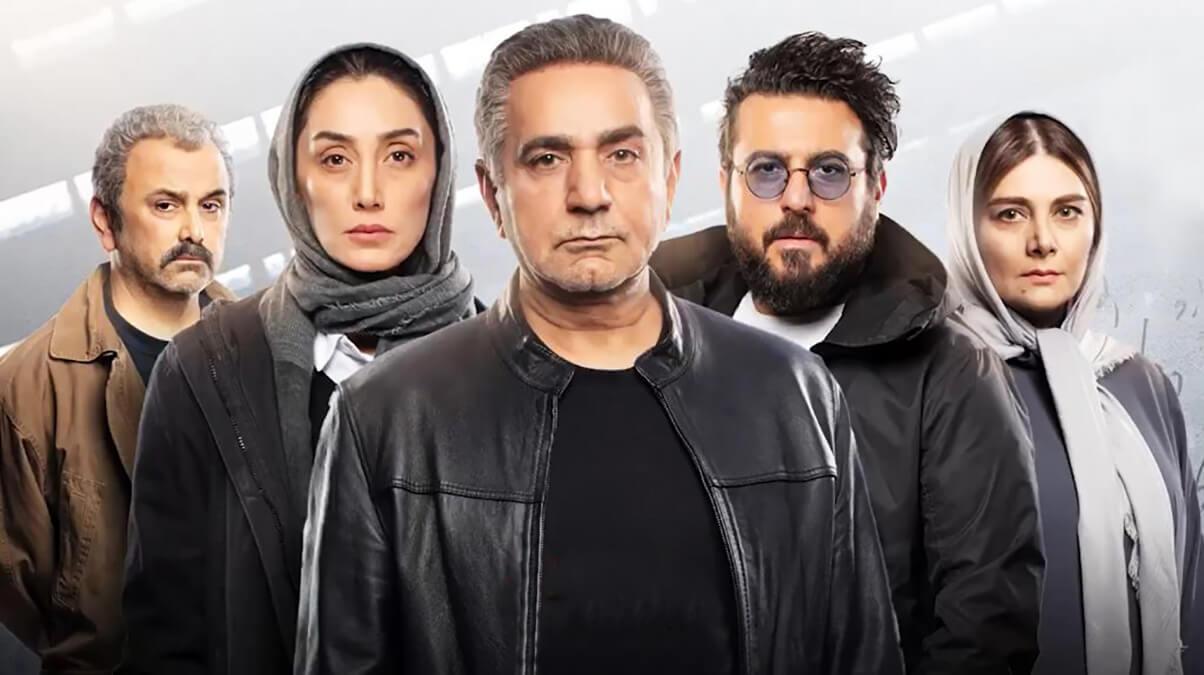 مروری بر پنج قسمت اول سریال هم گناه