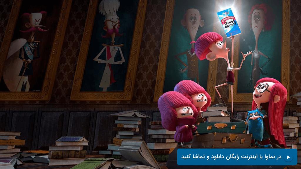 انیمیشنی ساخته  کریس پرن