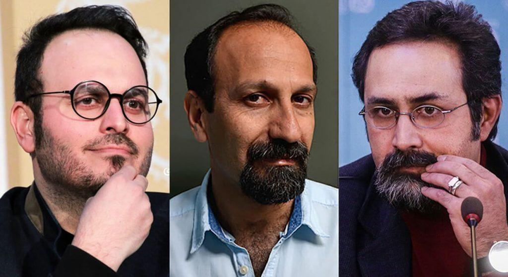 حواشی سینمای ایران