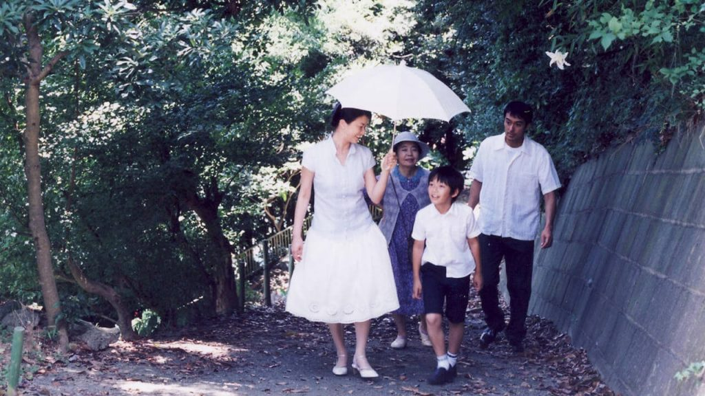 همچنان قدمزنان - هیروکازو کورئیدا