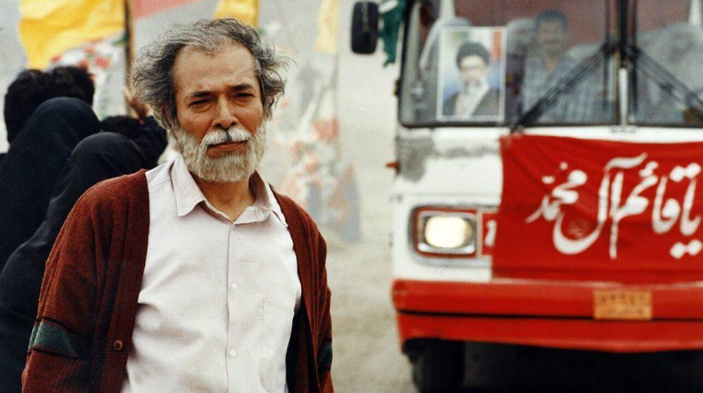 بوی پیراهن یوسف ابراهیم حاتمیکیا