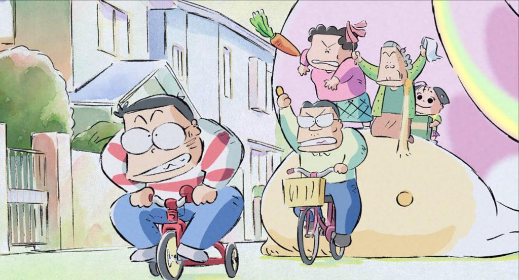 همسایه من یامادا - جیبلی