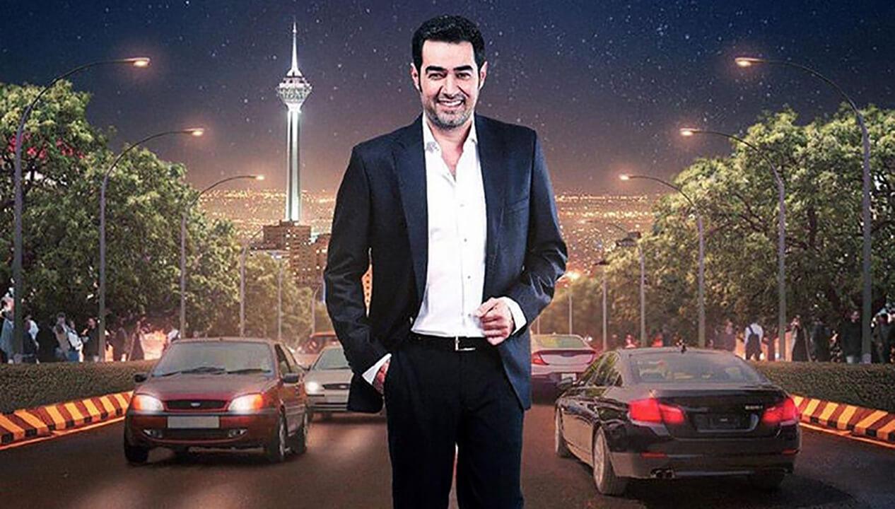 شهاب حسینی روی صندلی داغ – به بهانه انتشار هم رفیق از نماوا