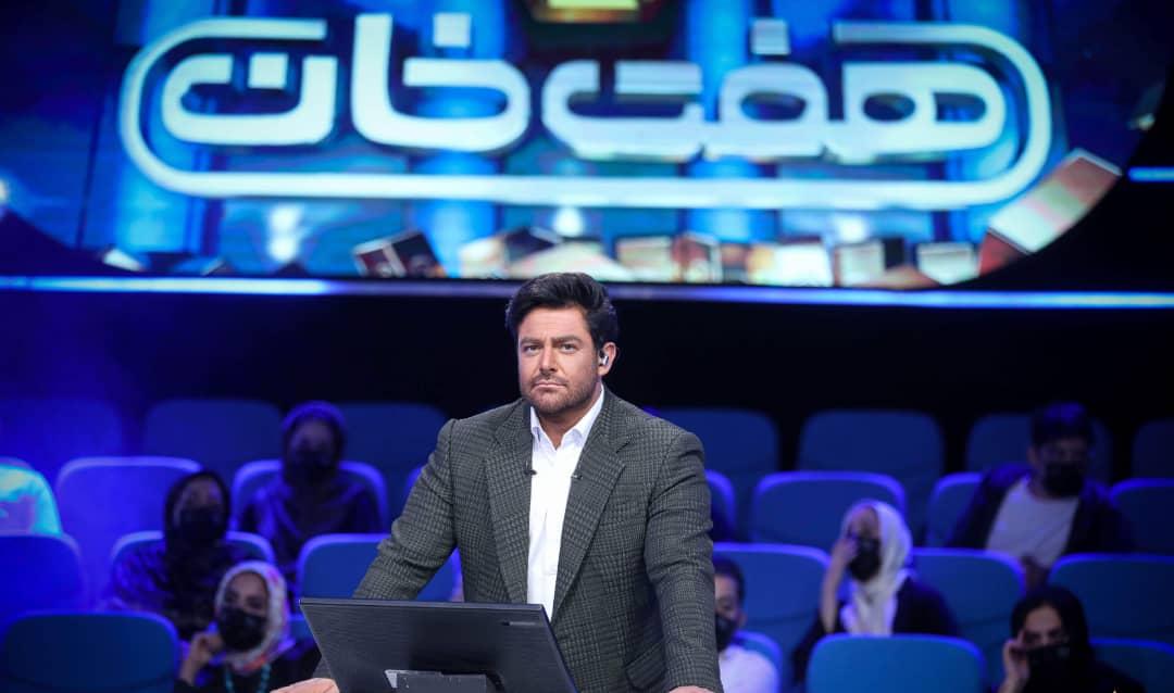 قسمت چهارم مسابقه «هفت خان» در نماوا منتشر شد