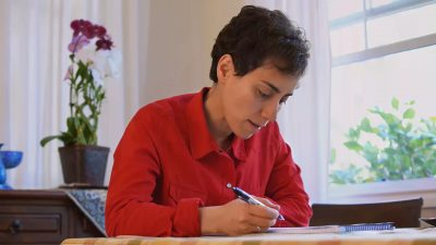 مستند «رموز سطح: دیدگاه ریاضیات مریم میرزاخانی» همزمان با زادروز ریاضیدان برجسته ایرانی در نماوا منتشر شد