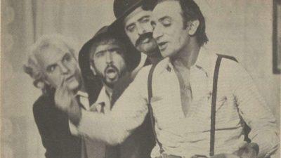 «خانه به دوش»؛ سریالی که خیابانها را خلوت میکرد / یادی از سریال ماندگار پرویز کاردان
