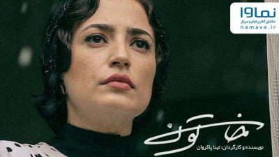 رونمایی از اولین آنونس سریال تاریخی «خاتون»/ «خاتون» عشق سالهای اِشغال!